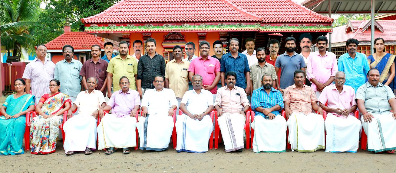 School Management General Committee